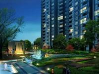 华鸿公园天下特惠房105平仅需75万 欢迎来购