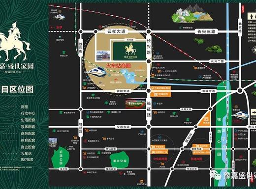 豫嘉·盛世家园交通图