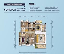 YJ143-2a(140㎡)