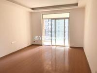 出售赛达康城3室2厅2卫116平米82万住宅