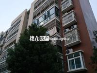 出售孝昌全洲桃源多层步梯3室2厅2卫132平米66万住宅