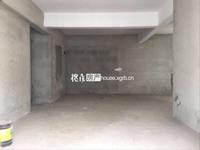 出售香港城 裕华苑3室2厅1卫105平米70万住宅