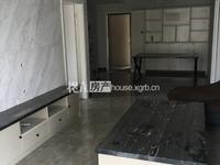 出售赛达康城3室2厅1卫106.71平米98万住宅