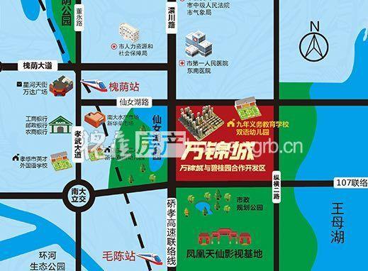 伟华·万锦城沙盘图