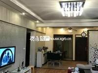 出售宇辉新城3室2厅2卫152.6平米156万住宅