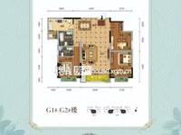 出售伟华 万锦城3室2厅2卫114.52平米69万住宅