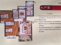澴川路 电力单位房 丹阳景苑电梯中层139平带车位 群鑫小区