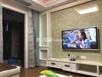 出租城市中央广场誉峰3室1厅1卫102.7平米2500元/月住宅