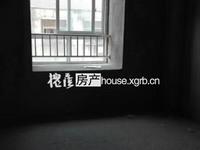 出售金一华府2室2厅1卫79.21平米45万住宅