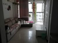 出租园林路3室1厅1卫100平米800元/月住宅