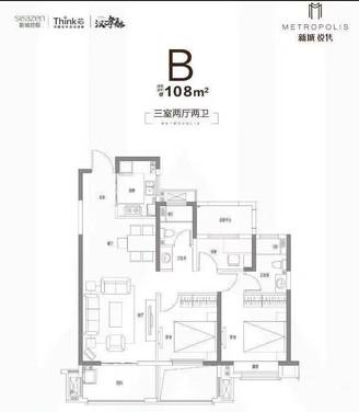 东城上市房企 城市中央广场旁 108平三房两厅两卫 楼层任选 来电享团购优惠