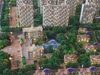 出售孝感碧桂园 桃源4室2厅2卫129.15平米78万住宅