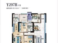 出售碧桂园 新城 华府3室2厅2卫103平米75万住宅