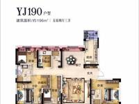 出售碧桂园 新城 华府5室2厅3卫201.18平米130万住宅