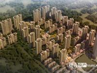 出售方鹏 航天城3室2厅1卫98.8平米51万住宅