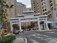 出售 华厦龙成三期3室2厅2卫114平米73万住宅